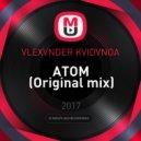 VLEXVNDER KVIDVNOA - ATOM (Original mix)