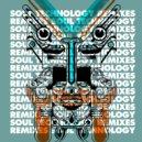 Dream Circle & Omboy Rome - Crisis of Consciousness (feat. Omboy Rome) (The Goddess Remix)