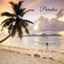 Carvillo - Paradise (Original Mix)