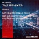HAMAEEL - Adonay (Sothzanne String remix)