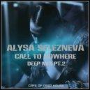 Alysa Selezneva - Call to Nowhere (Deep Mix Pt.2) (Deep Mix)