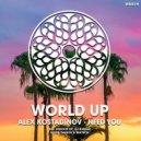 Alex Kostadinov - Need You (DJ Burlak Remix)