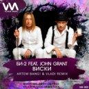 Би-2 feat. John Grant - Виски (Artem Bang! & Vladi Remix)