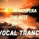 DJ Atmosfera  - Trance Music (Progressive Vocal Mix)