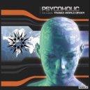 DJ Atmosfera - Trance Session (Psy Prog Trance Mix)