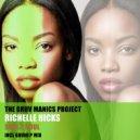 The Gruv Manics Project feat. Richelle Hicks - Soul 2 Soul  (Original Mix)
