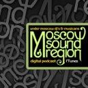 DJ L\'fee - Moscow Sound Region podcast #125 (Beautifully sounded techno!)