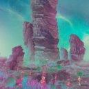 Giant Ibis - Interplanetary