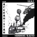 DBAP - Afghanistan (Original mix)