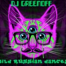 Dj GreenOFF - Wild Russian Dances (No jingle)