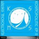 Electrosoul System - Riddle (Original Mix)