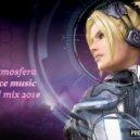 DJ Atmosfera - Trance Music