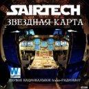 Sairtech - Звездная карта #199 (14.05.2018) - Первое национальное trance-радиошоу
